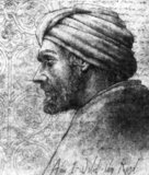 Abū l-Walīd Muḥammad bin ʾAḥmad bin Rušd (Arabic: أبو الوليد محمد بن احمد بن رشد), better known as Ibn Rushd (Arabic: ابن رشد), and in European literature as Averroes (play /əˈvɛroʊ.iːz/; 1126 – December 10, 1198), was a Muslim polymath; a master of Aristotelian philosophy, Islamic philosophy, Islamic theology, Maliki law and jurisprudence, logic, psychology, politics, Arabic music theory, and the sciences of medicine, astronomy, geography, mathematics, physics and celestial mechanics.<br/><br/>  He was born in Córdoba, Al Andalus, modern-day Spain, and died in Marrakesh, Morocco. His school of philosophy is known as Averroism.