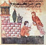 Hadith Bayāḍ wa Riyāḍ (The Story of Bayad and Riyad) or Qissat Bayad wa Riyad is a 13th-century Arabic love story. The main characters of the tale are Bayad, a merchant's son and a foreigner from Damascus, Riyad, a well educated girl in the court of an unnamed Hajib (vizier or minister) of 'Iraq (Mesopotamia) and a 'Lady' (al-sayyida).<br/><br/>  The Hadith Bayad wa Riyad manuscript is believed to be the only illustrated manuscript known to have survived from more than eight centuries of Muslim and Arab presence in Spain. The sole manuscript is in the Vatican Library, where it is catalogued as Codex Vat. Arabo 368.This fragment of the medieval love story of Bayad and Riyad may have been taken from Tunis by the troops of Charles V. It is one of the rarest and most singular Arabic manuscripts in the Vatican collection.<br/><br/>  Written in maghribi script, it was probably copied in Spain in the first half of the thirteenth century from an eastern manuscript of the Baghdad school. The miniaturist, however, adapted the original illustrations to a western setting and changed oriental architectural details to Spanish ones.<br/><br/>  This codex remains one of the only known examples of Muslim figurative painting in Spain. In the page shown here, we see Bayad receiving a letter from Riyad in the house of three women. The appearance of the house is clearly western rather than eastern.